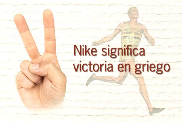 Nike – Innovative Thinking